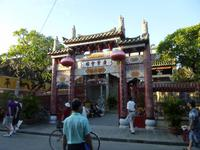 Chinesische Pagode in Hoi An