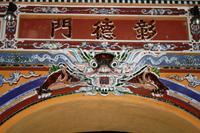 Hue - Besichtigung Kaiserpalast