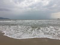 Am Strand von Da Nang