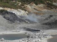 Heiße Quellen in Taipeh