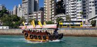 Stadtrundfahrt in Hong Kong - Aberdeen Hafen