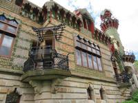 El Capricho de Gaudi (2)