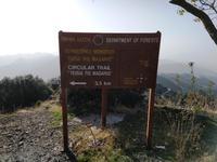 174 Wanderung 2, der Einstieg in den Madari-Rundwanderweg
