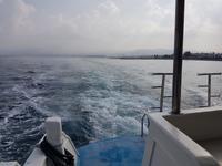 Fahrt zur blauen Lagune
